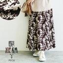 【福袋対象商品!】プリントコーデュロイタッチスカート(bel-hr-0531) レディース ボトムス スカート ロング丈 マキシ…