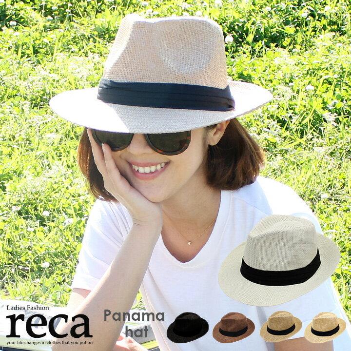 パナマ風麦わら帽子(lic607) 宅配便発送 麦わら帽子 ストローハット UV 紫外線 帽子 おでかけ 海 運動会 旅行 レディースreca レカfc56