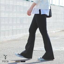 フロントタックフレアパンツ(R192073-k) レディース ボトムス パンツ ポンチ フィットパンツ 伸縮性 ジャージー風 ポンチ素材 フレア 春 reca レカ メール便対応10