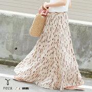 ツイリースカーフ付きフレアスカート(R20102-g)recaレカ【メール便対応10】