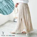 【福袋対象商品!】スリット入りワッシャーロングスカート(R20126-s) レディース フレアスカート ワッシャースカート …