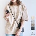 今だけクーポンで☆2,900円!立体ロゴ刺繍Tシャツ(R21156-k) レディース 2021年春夏新作 ロゴT ロゴTシャツ 半袖 五分…