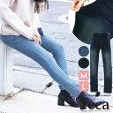 ウエストゴムストレッチデニム(w0192) レディース ボトムス パンツ ジーンズ スキニー ストレート レギパン 伸縮性 美脚 カジュアル きれいめ M L reca レカ メール便対応10