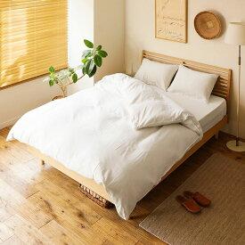 寝具カバーセット DOUBLE GAUZE ダブル用 4点セット ガーゼ 綿100% 北欧 ナチュラル 無地 おしゃれ あす楽対応