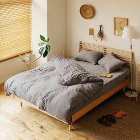 寝具カバーセット Plain knit セミダブル 1人用 3点セット 綿100% 北欧 ナチュラル 無地 おしゃれ あす楽対応