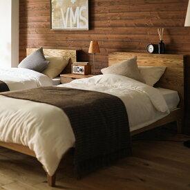 ベッド folk セミダブルサイズ フレームのみ ブラウン ベッドフレーム 西海岸 モダン 北欧 ヴィンテージ 木製 無垢 送料無料