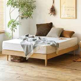 ベッド NOANA ヘッドレス ダブルサイズ プレミアム ポッケットコイル マットレス付き 寝具 北欧 無垢材 ナチュラル 送料無料