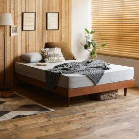 ベッド NOANA-BROWN ヘッドレス シングルサイズ ナノテックプレミアム ポケットコイル マットレス付き 寝具 北欧 無垢材 ブラウン 送料無料