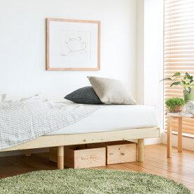すのこ ベッド NOWLE セミダブルサイズ サイズ フレームのみ 北欧 ナチュラル 木製 布団で使える 高さ3段階 即日出荷可能