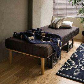 マットレスベッド シングルサイズ 脚付き マットレス付き ベッド Paula ハイタイプ シンプル ナチュラル ヴィンテージ 送料無料 即日出荷可能
