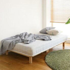 マットレスベッド シングル ショートタイプ 脚付き マットレス付き ベッド Paula ロータイプ シンプル ナチュラル ヴィンテージ 即日出荷可能
