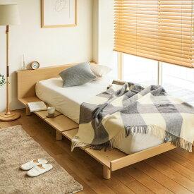 ヘッド付き フロアベッド PIATTO セミダブルサイズ フレームのみ 北欧 ナチュラル 木製 送料無料