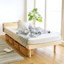 すのこ ベッド Polavis シングル サイズ フレームのみ 北欧 ナチュラル 木製 布団 高さ3段階 送料無料 即日出荷可能