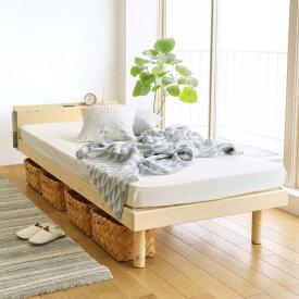 すのこ ベッド Polavis シングルサイズ サイズ フレームのみ 北欧 ナチュラル 木製 布団 高さ3段階 送料無料 即日出荷可能