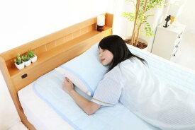 COOL冷綿 パッドシーツ+枕パッド シングル サイズセット ベッドパッド シングル 1人 冷たい 敷きパッド 夏用