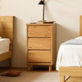 チェスト OCTA 幅40 キャビネット 収納 引出し収納 北欧 シンプル ナチュラル 木製 完成品 送料無料