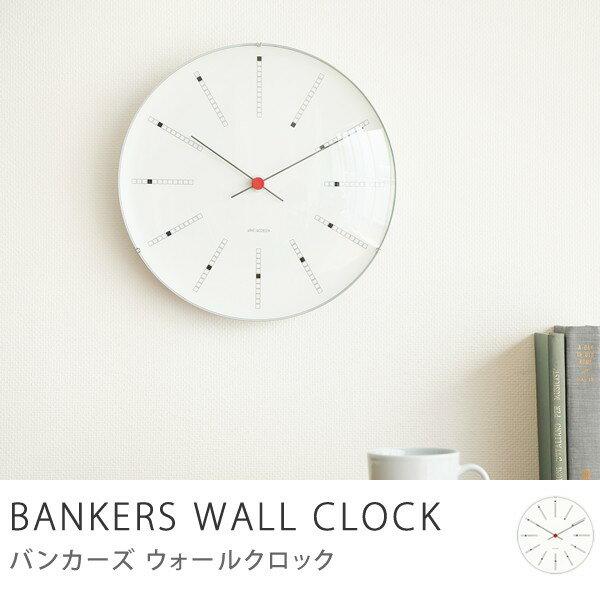 掛け時計 アルネ ヤコブセン BANKERS WALL CLOCK 29cm 北欧 時計 おしゃれ 送料無料 あす楽対応