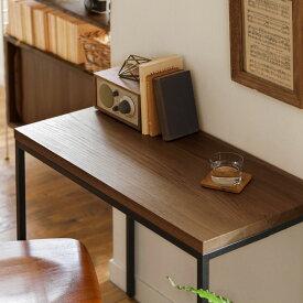 デスク テーブル アイアン 脚 ヴィンテージ 西海岸 ブルックリン 無垢 机 おしゃれ 40 WIRY 送料無料 【開梱・設置付き】