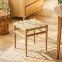 ダイニングスツール WICKER STOOL NATURAL スツール チェア 椅子 ダイニング ラタン チーク 無垢 ナチュラル 北欧 シンプル 送料無料 あす楽対応
