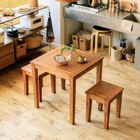 ダイニング ダイニングテーブル ダイニングセット 3点セット Gracia 幅70 テーブル スツール 木製 2人 おしゃれ 送料無料 即日出荷可能