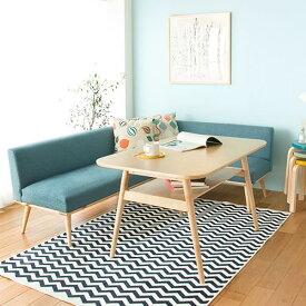 ソファーダイニングテーブル3点セット PURI 北欧 ナチュラル ブルー 木製 布地 おしゃれ 送料無料 【開梱設置付】