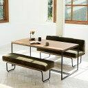 ダイニングテーブルテーブル 3点セット ヴィンテージ ブルックリン アイアン コーデュロイ 無垢 おしゃれ 160 WIRY 送…
