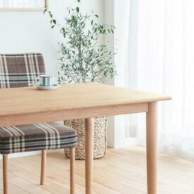 ADAL ダイニングテーブル Mサイズ 北欧 ナチュラル 木製 135 4人用 おしゃれ 送料無料【日時指定不可】
