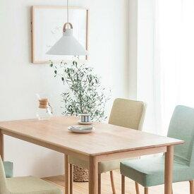 ADAL ダイニングテーブル Lサイズ 北欧 ナチュラル 木製 150 4人用 おしゃれ 送料無料【日時指定不可】