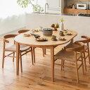 ダイニング テーブル ダイニングテーブル 伸長式 伸縮式 folk ナチュラル 幅110 幅170 北欧 ヴィンテージ おしゃれ 送…