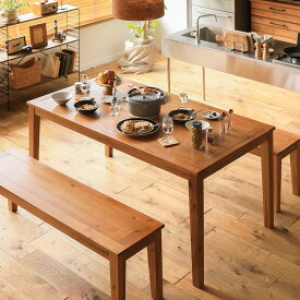 ダイニング テーブル Gracia 幅150 西海岸 北欧 ブラウン 木製 4人用 おしゃれ 送料無料 即日出荷可能