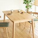 伸縮 ダイニングテーブル Henry 伸張 西海岸 北欧 ナチュラル 木製 おしゃれ 送料無料 【開梱・設置付き】