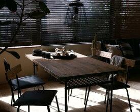 KeLT ケルト ダイニングテーブル 4人用 ヴィンテージ インダストリアル 西海岸 木製 無垢 おしゃれ 送料無料【開梱設置付】