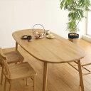 ダイニングテーブル SIEVE merge dining table round 楕円形 北欧 ヴィンテージ ナチュラル ブラウン 無垢 木製 おし…
