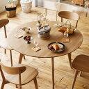 ダイニングテーブル RIVER 円形 直径120 木製 オーク 無垢 ナチュラル 北欧 シンプル おしゃれ 送料無料 【日時指定不…