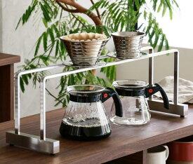 NPS コーヒー ドリッパースタンド ライトタイプ 6.5cm ドリップスタンド ステンレス オーダー 日本製 送料無料 最短7〜10日後出荷