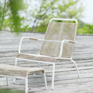 ガーデンソファー ガーデンチェア ラウンジチェア エクステリア 白 ホワイト Woven+ JIVE lounge chair 送料無料 即日出荷可能