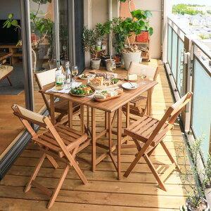 ガーデン テーブル セット 折りたたみ 木製 ガーデン 5点セット Kulico クリコ 屋外 おしゃれ 送料無料 即日出荷可能