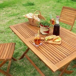 ガーデン テーブル 折りたたみ 木製 屋外 ガーデンテーブル Ninoおしゃれ 送料無料(送料込)即日出荷可能