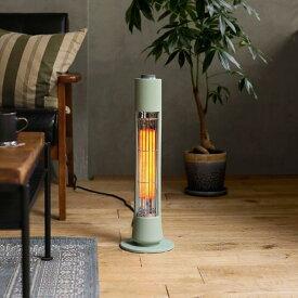電気ストーブ カーボンヒーター 足元 オフィス スリム 暖房 小型 おしゃれ Figaro あす楽対応