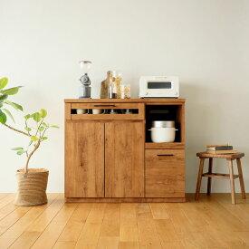 食器棚 ロータイプ キッチンカウンター kayla 105 ヴィンテージ ブラウン 木製 完成品 おしゃれ 送料無料【開梱設置付】