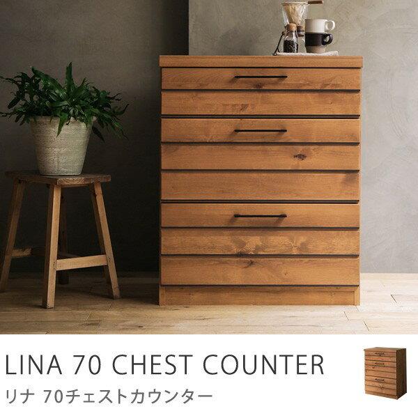 食器棚 LINA 70 スリム チェストカウンター ヴィンテージ インダストリアル ブラウン 木製 完成品 おしゃれ 送料無料 【日時指定不可】