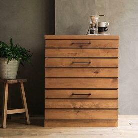食器棚 LINA 70 スリム チェストカウンター ヴィンテージ ブルックリン ブラウン 木製 完成品 おしゃれ 送料無料【開梱設置付】
