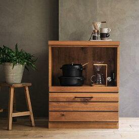 食器棚 LINA 70 スリム オープン引き出しカウンター ヴィンテージ ブルックリン ブラウン 木製 ヴィンテージ ブルックリン ブラウン 木製 完成品 おしゃれ 送料無料【開梱設置付】