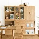 食器棚 北欧 シンプル ナチュラル 西海岸 木製 幅60 スリム 完成品 キッチンボード カップボード おしゃれ 日本製 Rekit 送料無料