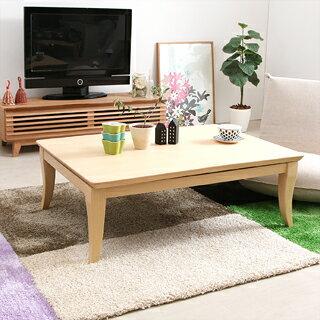 Kotatsu, Kotatsu, Kotatsu Heating, Center Table, Table, SALE, Sale Kotatsu  Table VER (rectangular Type 105 Cm) (free Shipping)