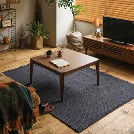 こたつ テーブル 正方形 75 EDDIE 北欧 ヴィンテージ 木製 ウォールナット オーク おしゃれ 一人用 一人暮らし 送料無料 即日出荷可能