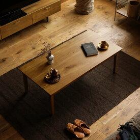 こたつ テーブル FAM 長方形 120cm ヴィンテージ 北欧 オーク 木製 おしゃれ 送料無料 即日出荷可能