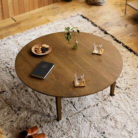 こたつ テーブル こたつテーブル FAM 円形 110cm ヴィンテージ 北欧 木製 おしゃれ 送料無料 即日出荷可能