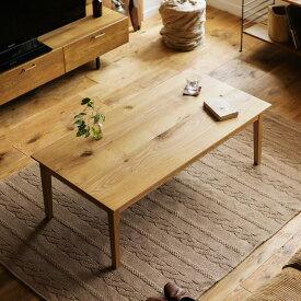 こたつ テーブル FAM ナチュラル 長方形 120cm 北欧 オーク 木製 おしゃれ 送料無料 即日出荷可能