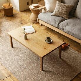 こたつ テーブル FAM 長方形 105cm ヴィンテージ 北欧 オーク 木製 おしゃれ 送料無料 即日出荷可能